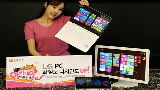 LG, Ultra PC, Tab Book 2 ve Hepsi Bir Arada PC'lerini CES 2014'te Tanıtacak