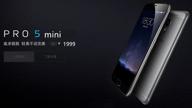 Meizu PRO 5 Mini Teknik Özellikleri Sızdırıldı