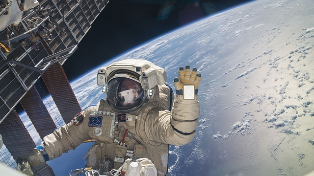 Uluslararası Uzay İstasyonunu 3B Seyahat Edin