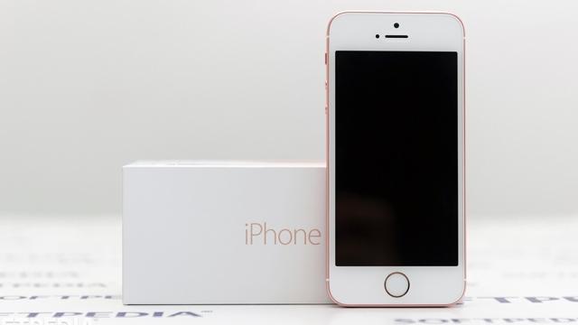 Apple Bu Ay 128 GB Yeni Bir iPhone SE Tanıtabilir