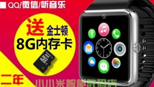 Çinliler Hemen Apple Watch'un Sahtesini Piyasaya Sürdüler