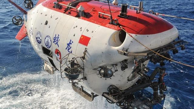 Çinli Deniz Ejderhası, Dünyanın En Derin Çukuruna Daldı
