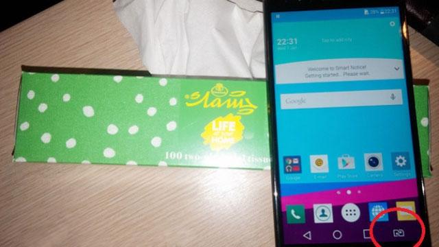 Çift SIM Kartlı LG G4 Görüldü