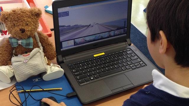 Çocuklar İçin Google Harita Uygulaması Google Maps Kids Yolda