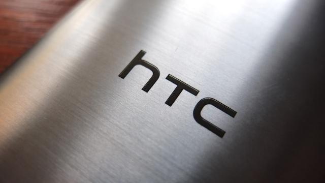 HTC Havlu Attı, Stagefright Güvenlik Güncellemelerini Askıya Alıyor