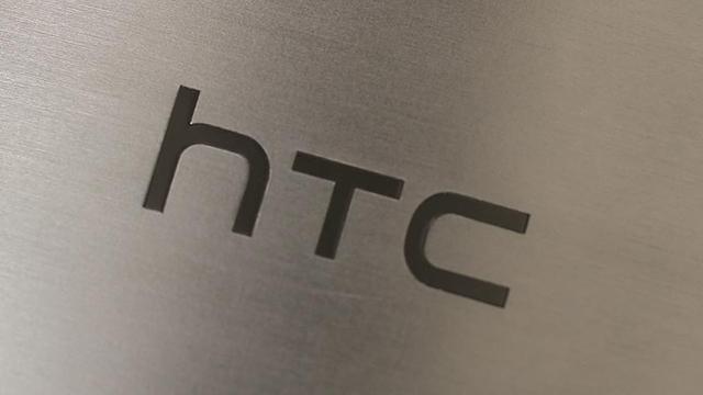 HTC Nexus 2016 Teknik Özellikleri Sızdırıldı