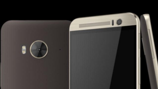 Büyük Ekranlı HTC One ME9'un Özellikleri ve Görüntüsü Sızdırıldı
