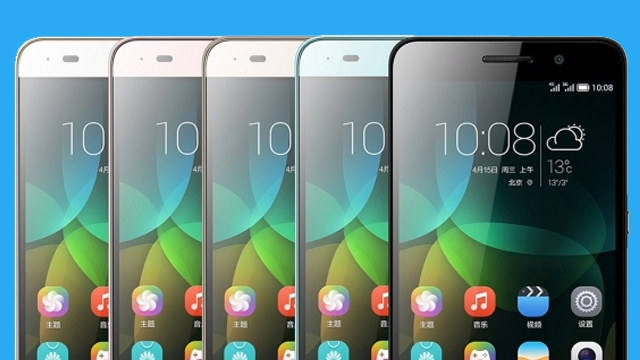 Huawei Enjoy 7 Plus Dev Gibi Bataryası ile Görüldü