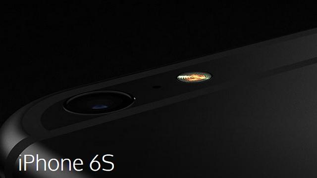 iPhone 6s ve iPhone 6s Plus Fiyatları Sızdırıldı, Türkiye Fiyatları Cüzdan Yakacak