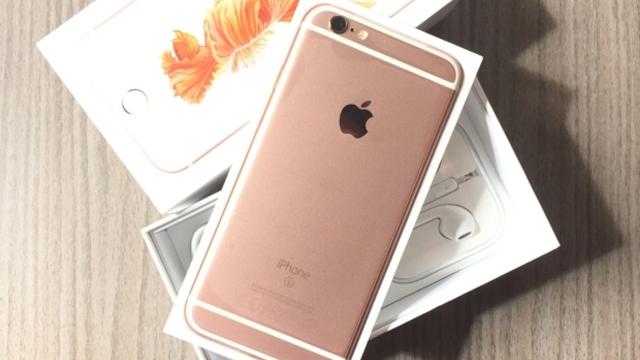 Apple iPhone 6s Satışlarının Hafta Sonunda 13 Milyonu Adedi Bulması Bekleniyor