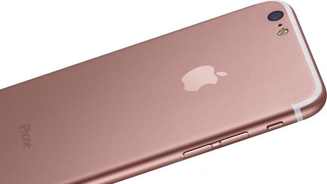 Yoksa Bu Sefer iPhone 7'nin Tasarımı Gerçekten Sızdırılmış Olabilir mi?