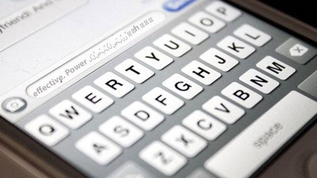 Dikkat,  iPhone'lara Gelen Esrarengiz Bir Mesaj Tüm Cihazı Kilitliyor