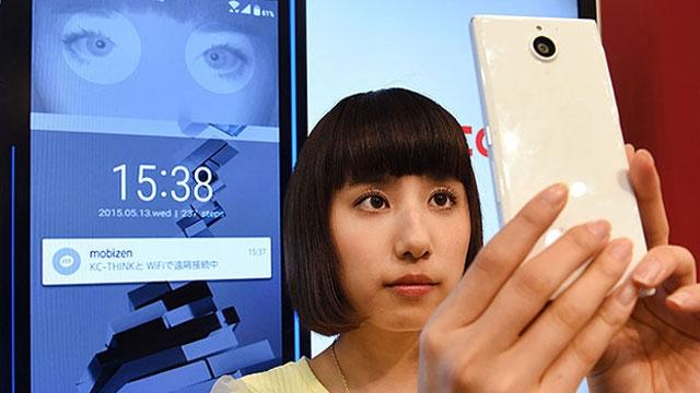 Fujitsu Arrows Android Telefonlara Göz Taramasıyla Güvenlik Koruması Geldi