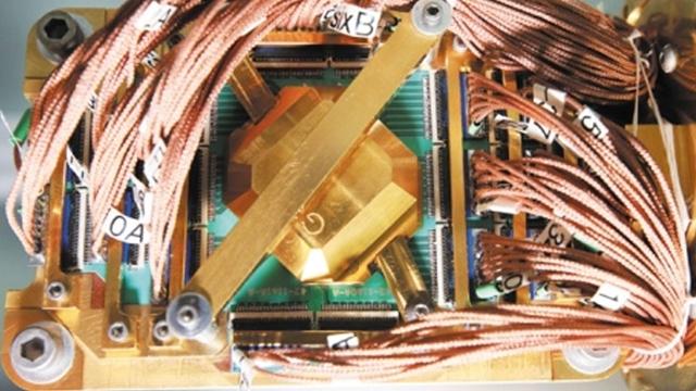 Yakında Çalışma Masanızda Bir Kuantum PC Olabilir!