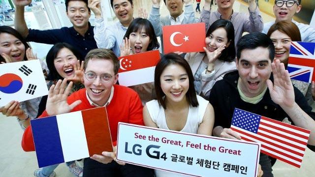 LG'den Test Sürüşü Kampanyası; LG G4'ünüzü Alın, Eve Gidin Deneyin