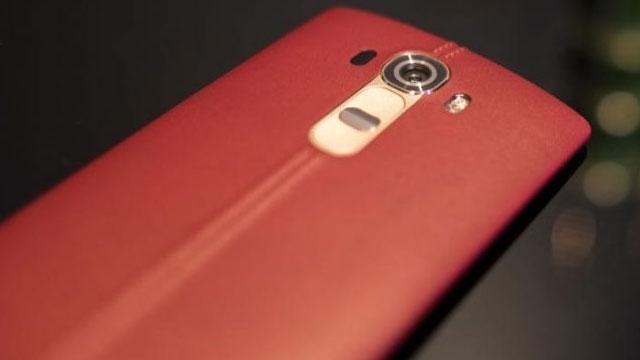 Donanım Bilgileri İnternete Sızan LG G4 S Hakkında İyi ve Kötü Haberler Var