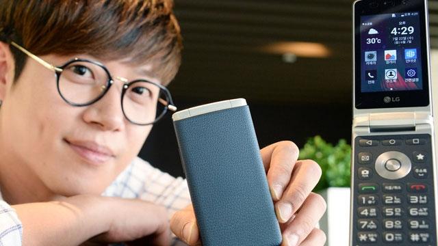 Samsung Gibi LG'de Kapaklı Android Telefon Üretmeye Başlıyor