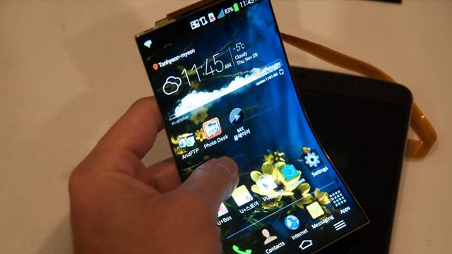 LG' de Katlanabilir Ekranlı Akıllı Telefon Üretimine Başlıyor