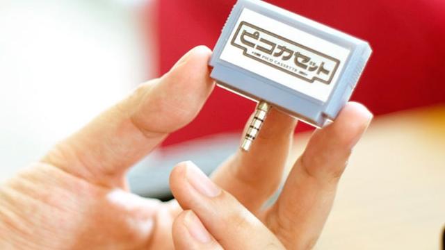 Pico Cassette ile Akıllı Telefonlarda Kartuşlu Oyun Oynama Dönemi Başlıyor