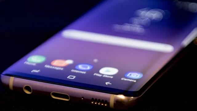 Galaxy S8 Plus İçin Güncelleme Yayınlandı, Telefonunuzdan İndirin