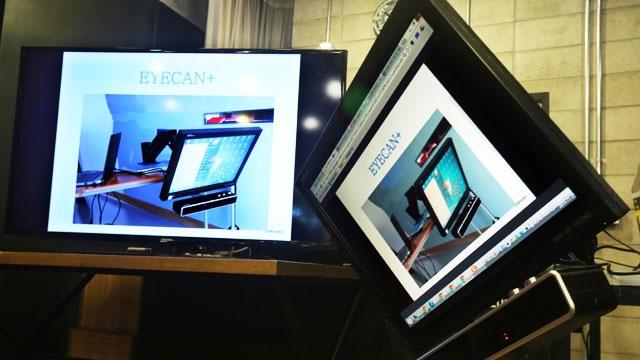 Samsung Göz Hareketleriyle Kullanılabilen Yeni Faresini Tanıttı