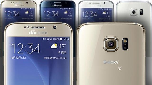 Samsung, Galaxy S6'nın Üzerindeki İsmini Neden Değiştirdi?