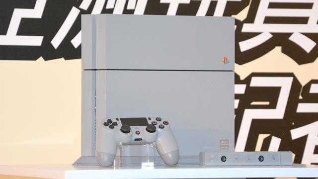 Sony Playstation'ın 20'inci Yılı İçin Özel Bir PS4 Hazırladı
