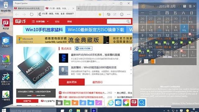 Windows 10'un Tarayıcısı Spartan Web'e Sızdırıldı