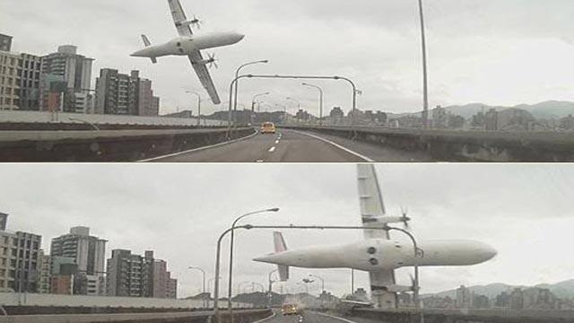 Tayvan'da Yaşanan Uçak Kazası Saniye Saniye Görüntülendi