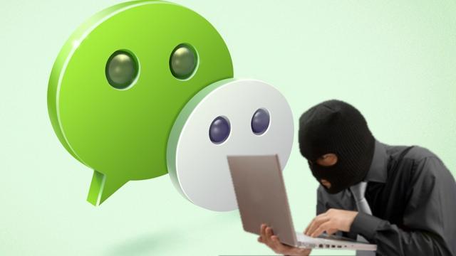 600 Milyon Kullanıcısı Olan WeChat Hacklendi