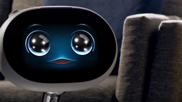 Asus Amiral Gemisi Telefonlarının Yanına Bir de Robot Ekledi