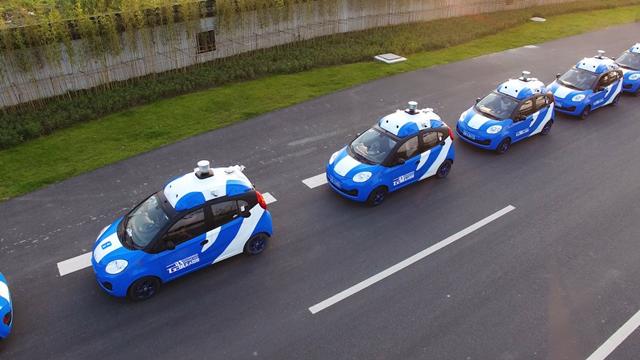 Çinli Arama Motoru Baidu, Akıllı Otomobil Üretecek