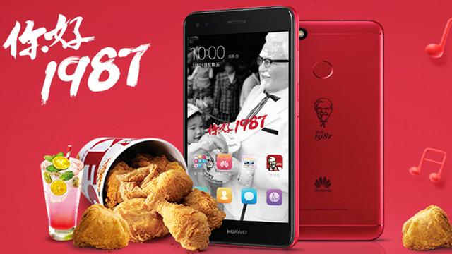KFC'nin Özel Tasarım Akıllı Telefonu Satışa Çıktı