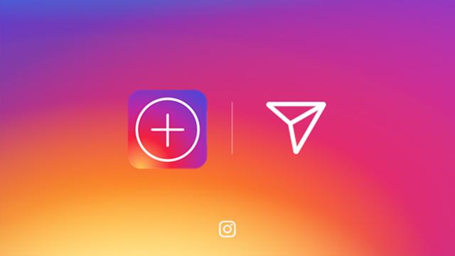 Instagram Hikayelerini Artık DM'den Gönderebilirsiniz