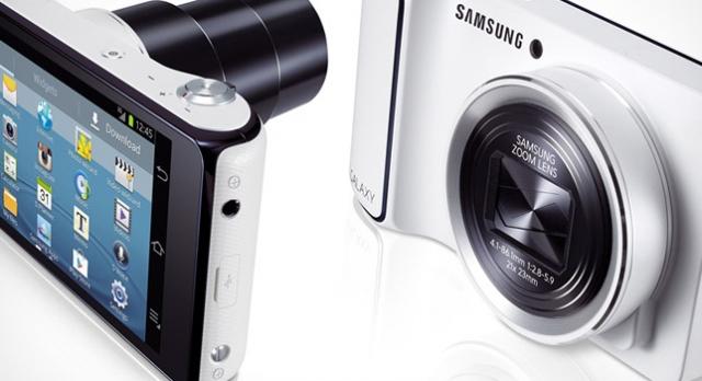 Avea Galaxy Camera'nın Fiyatını Açıkladı