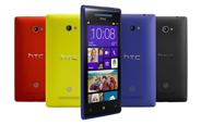 HTC 8X Avea ile Türkiye'de