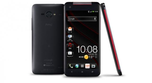 HTC Butterfly'ın Satışları Çok İyi Gidiyor
