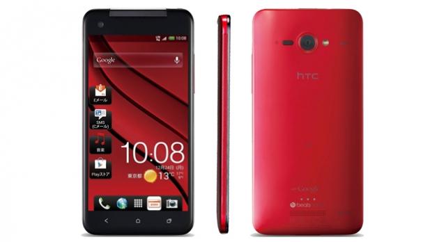 HTC Butterfly Dünya Pazarına Duyuruldu