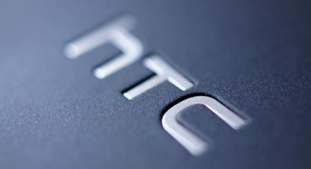 HTC M7 Geliyor!
