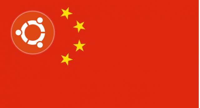 Çin'in İşletim Sistemi Ubuntu Kylin Geliyor