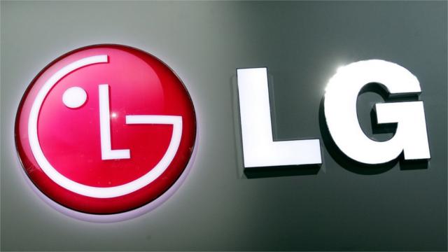 LG G3 Lansmanı Canlı Yayını Başlıyor!