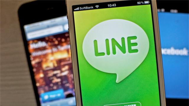 Line Acil Parola Değişikliği İstedi