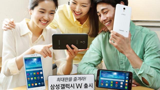 Samsung Galaxy W İle Telefon İşini Büyütüyor
