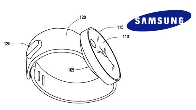 Samsung'u Patent Başvuruları Ele Veriyor