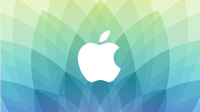 iPhone 8'in Tanıtım Tarihi Resmi Olarak Açıklandı!