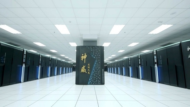 Dünyanın En Güçlü Süper Bilgisayarı Çin'de
