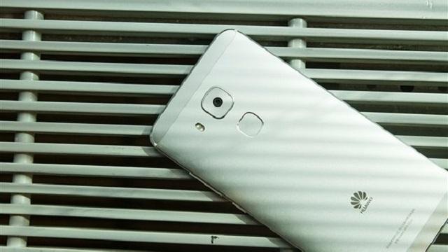 Huawei'nin 2 Gün Şarjı Giden Telefonu G9 Plus Tanıtıldı