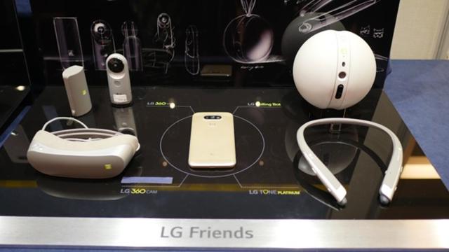 LG G5 Lansmanında Tanıtılan Diğer Ürünler