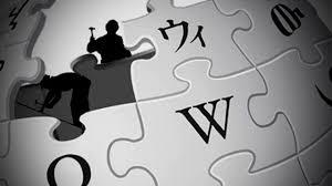 Dünyanın İlk Wikipedia Kasabası Kapılarını Açtı