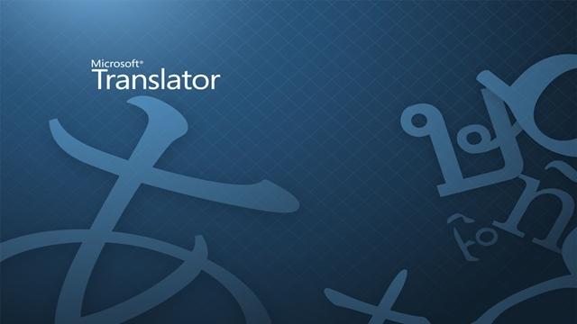 Microsoft Translator Grup Konuşmaları için Gerçek Zamanlı Çeviri Özelliği Geldi